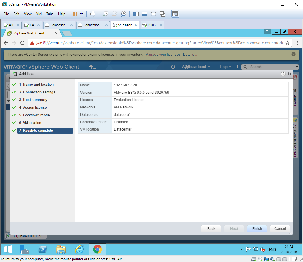 vmware-horiozon-vcenter-044