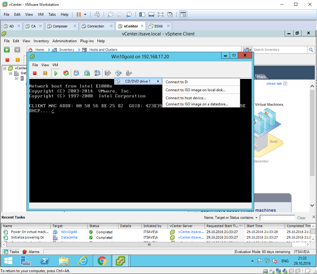 vmware-horiozon-vcenter-058