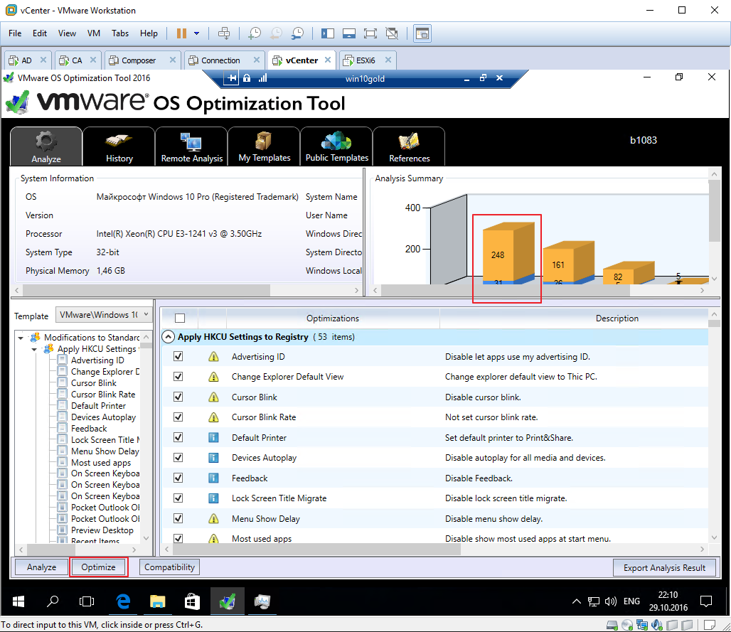 vmware-horiozon-vcenter-079