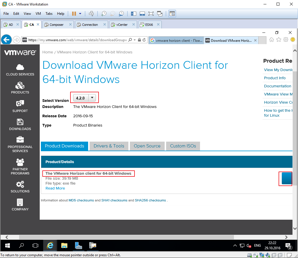 vmware-horiozon-vcenter-088