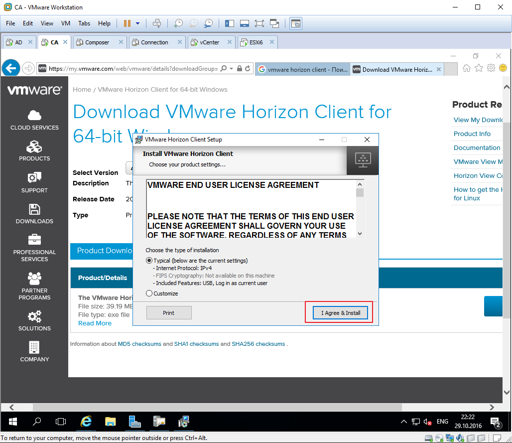 vmware-horiozon-vcenter-089