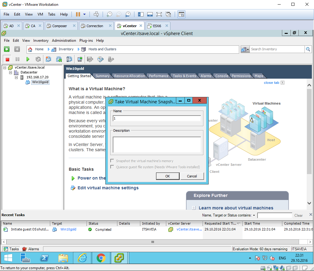 vmware-horiozon-vcenter-098